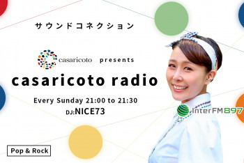 casaricoto radio