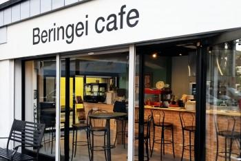 Beringei cafe [ベリンゲイカフェ]