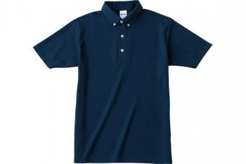 Printstar 4.9 オンスボタンダウンポロシャツ